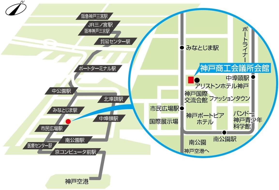 神戸商工会議所 本部